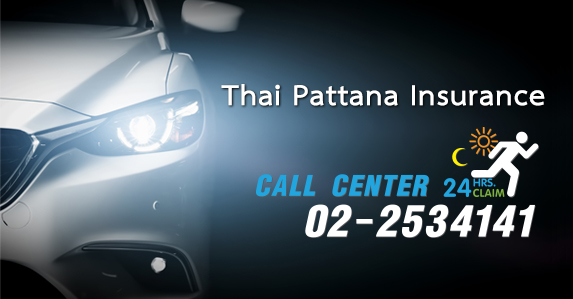 bannerPromotion_callcenter