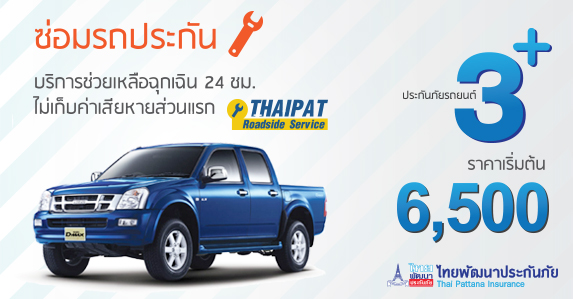 bannerPromotion_motor_3plus